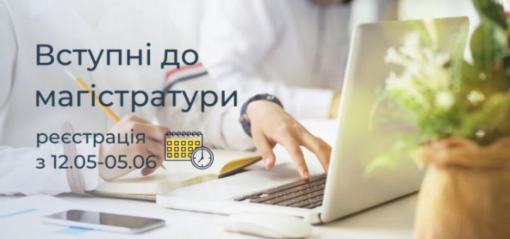 Нові дати та процедура реєстрації на ЄВІ/ЄФВВ