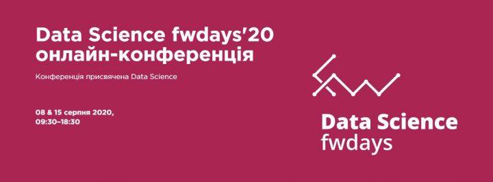 Data Science fwdays'20 онлайн-конференція