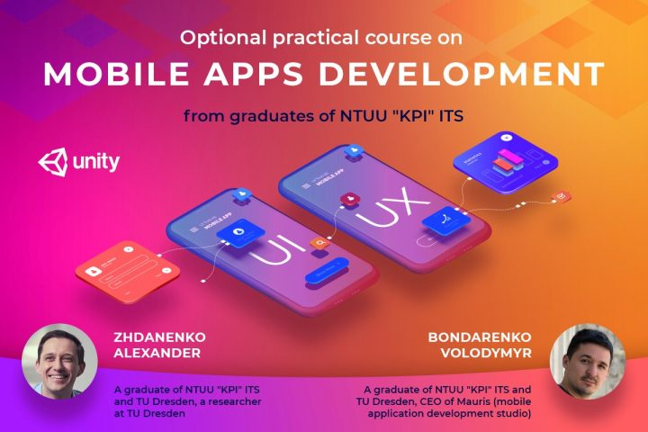 The initiative from graduates  of Institute Telecommunication System Igor Sikorsky Kyiv Polytechnic Institute. The graduates from ITS prepared an optional practical course for Mobile Apps development for ITS students.