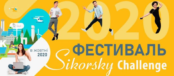 IX Sikorsky Challenge 2020 startup competition